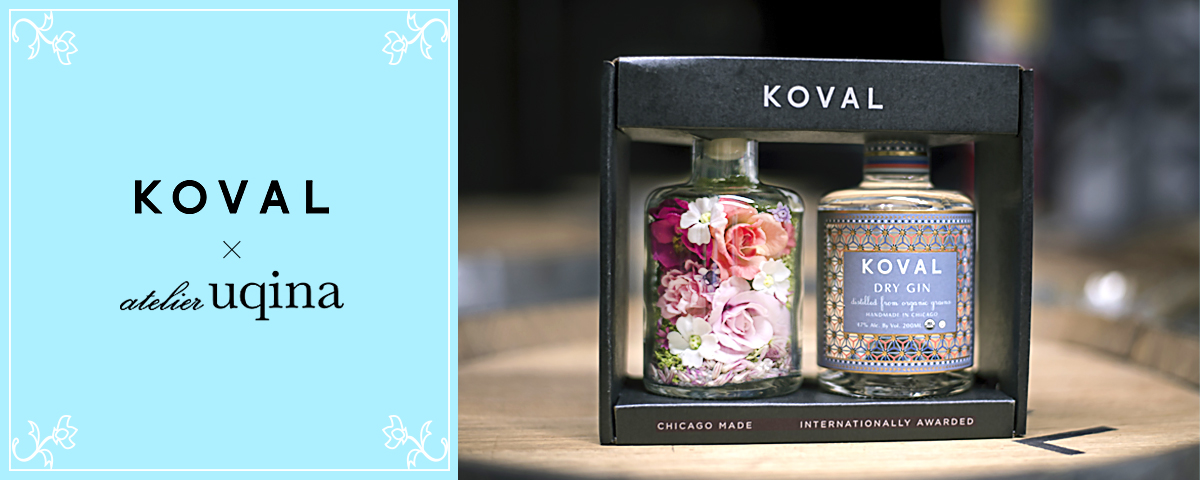 KOVAL & atelier uqina GIFT PACK通販